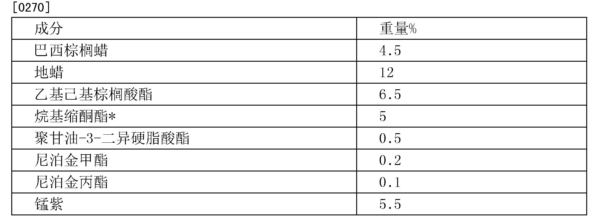 Figure CN102939347BD00342