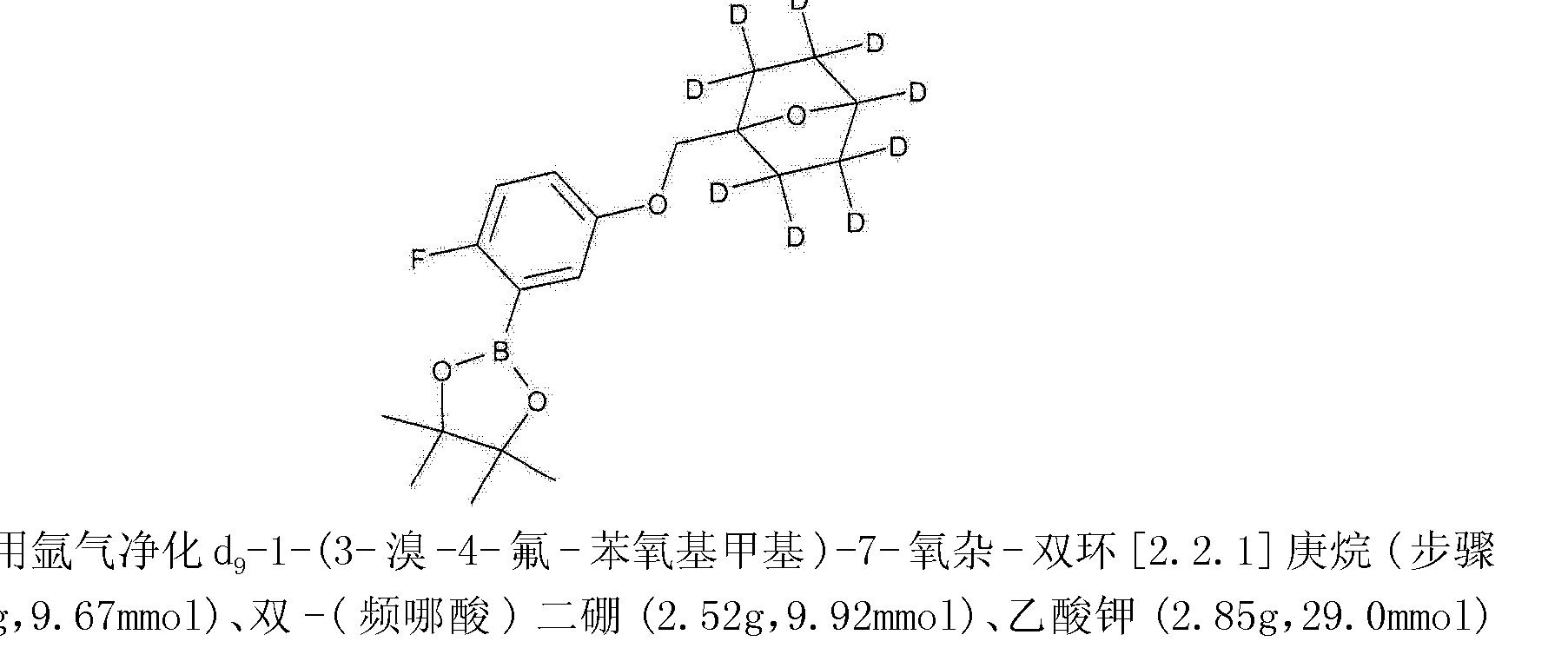 Figure CN103492390AD00402