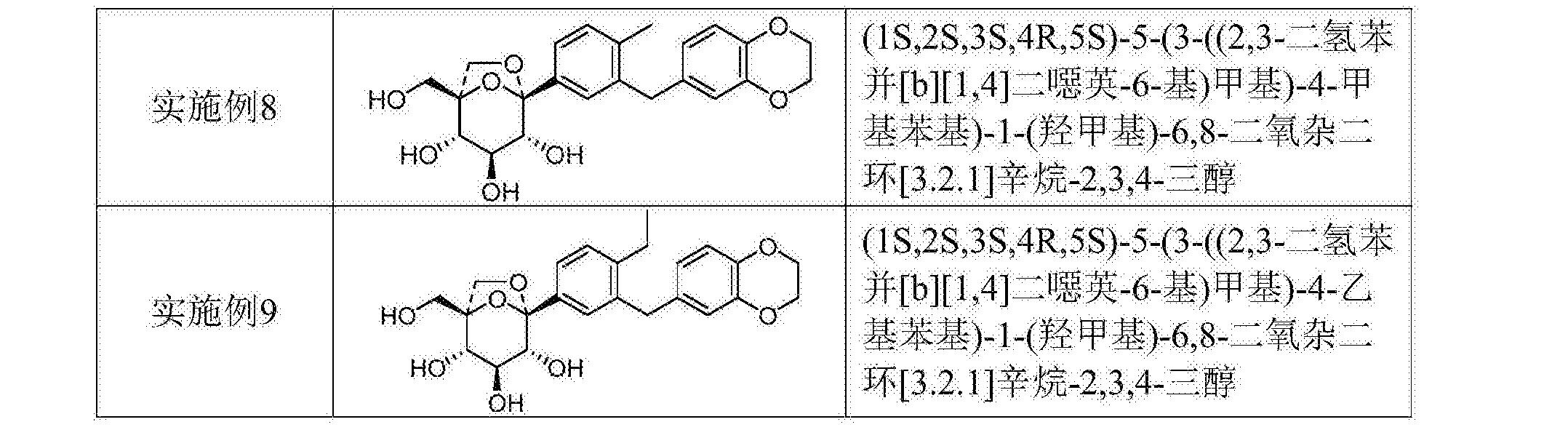 Figure CN107311992AD00111