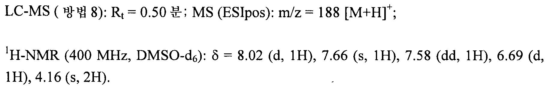 Figure 112009031182761-pct00042