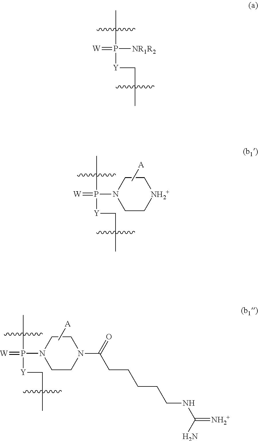 Figure US07943762-20110517-C00008