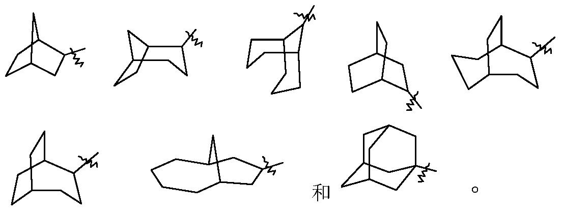 Figure PCTCN2017077114-appb-000035