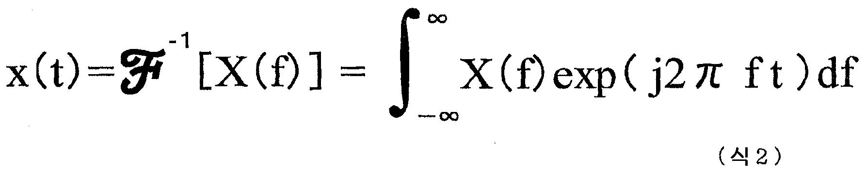 Figure 112012018602600-pct00002