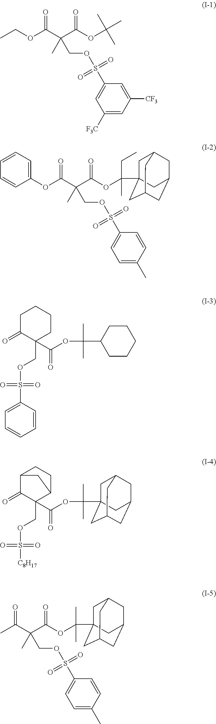 Figure US20110183258A1-20110728-C00083