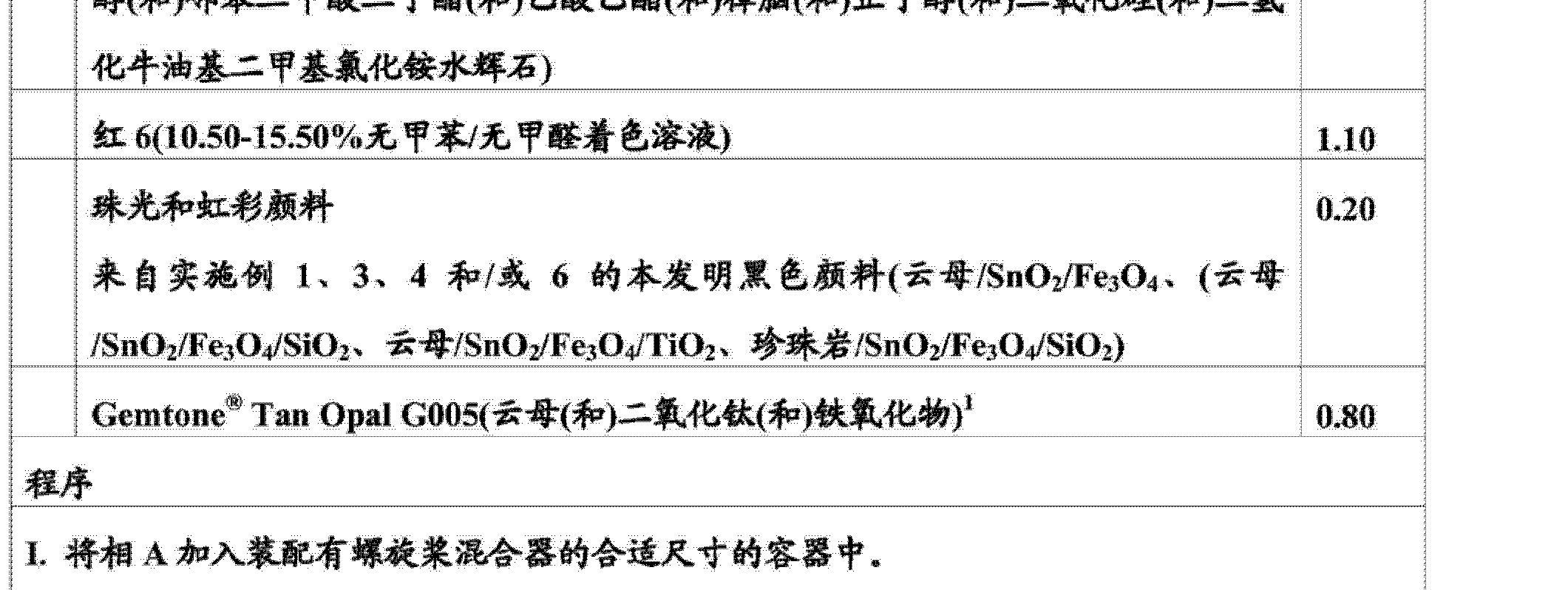 Figure CN103403102AD00252