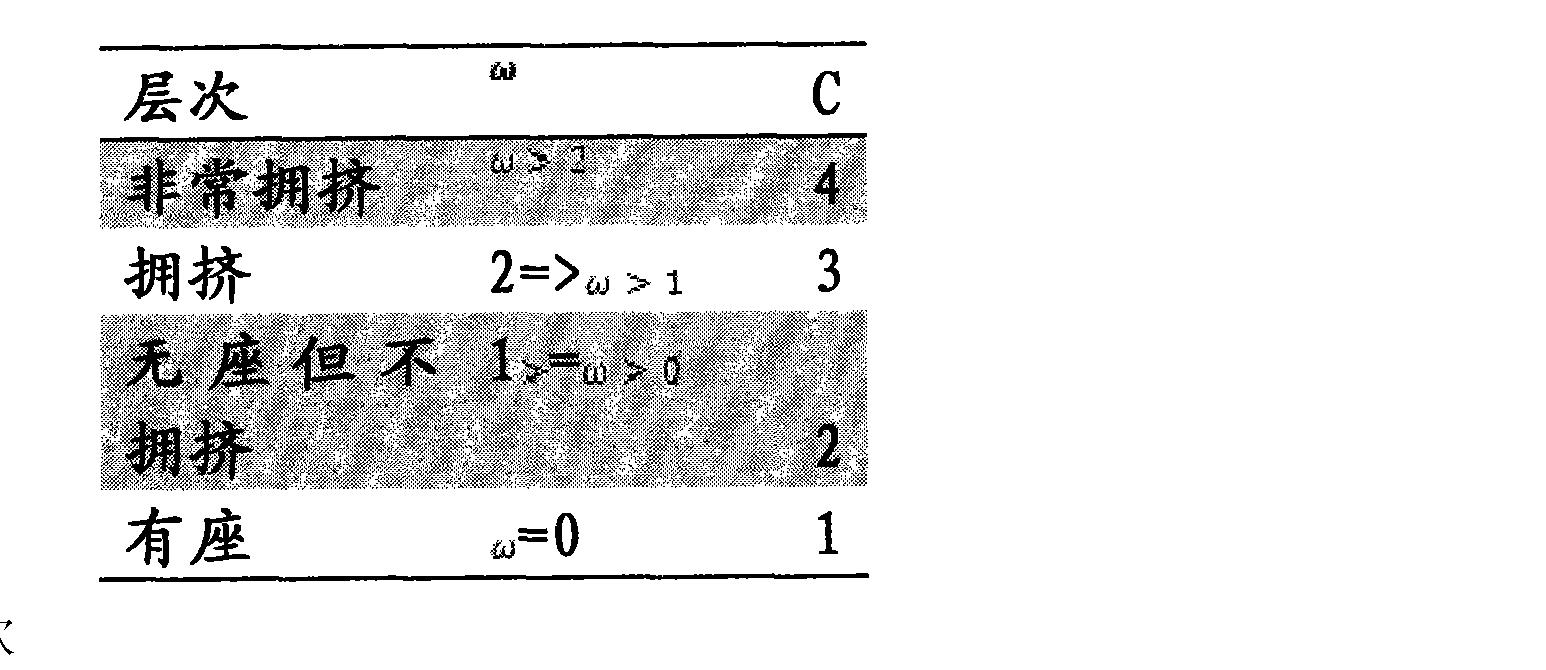 Figure CN102867408AD00071