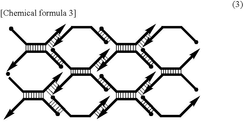 Figure US20090117560A1-20090507-C00002