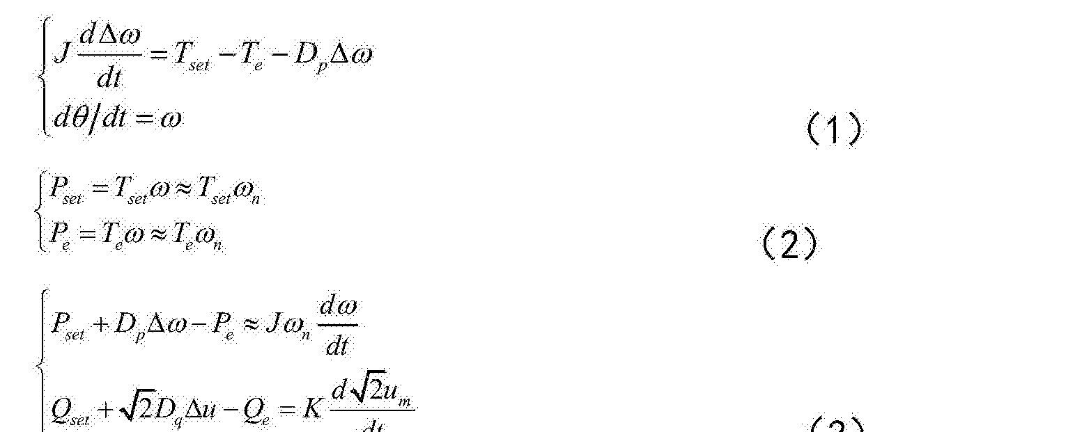 Figure CN106786780AD00071