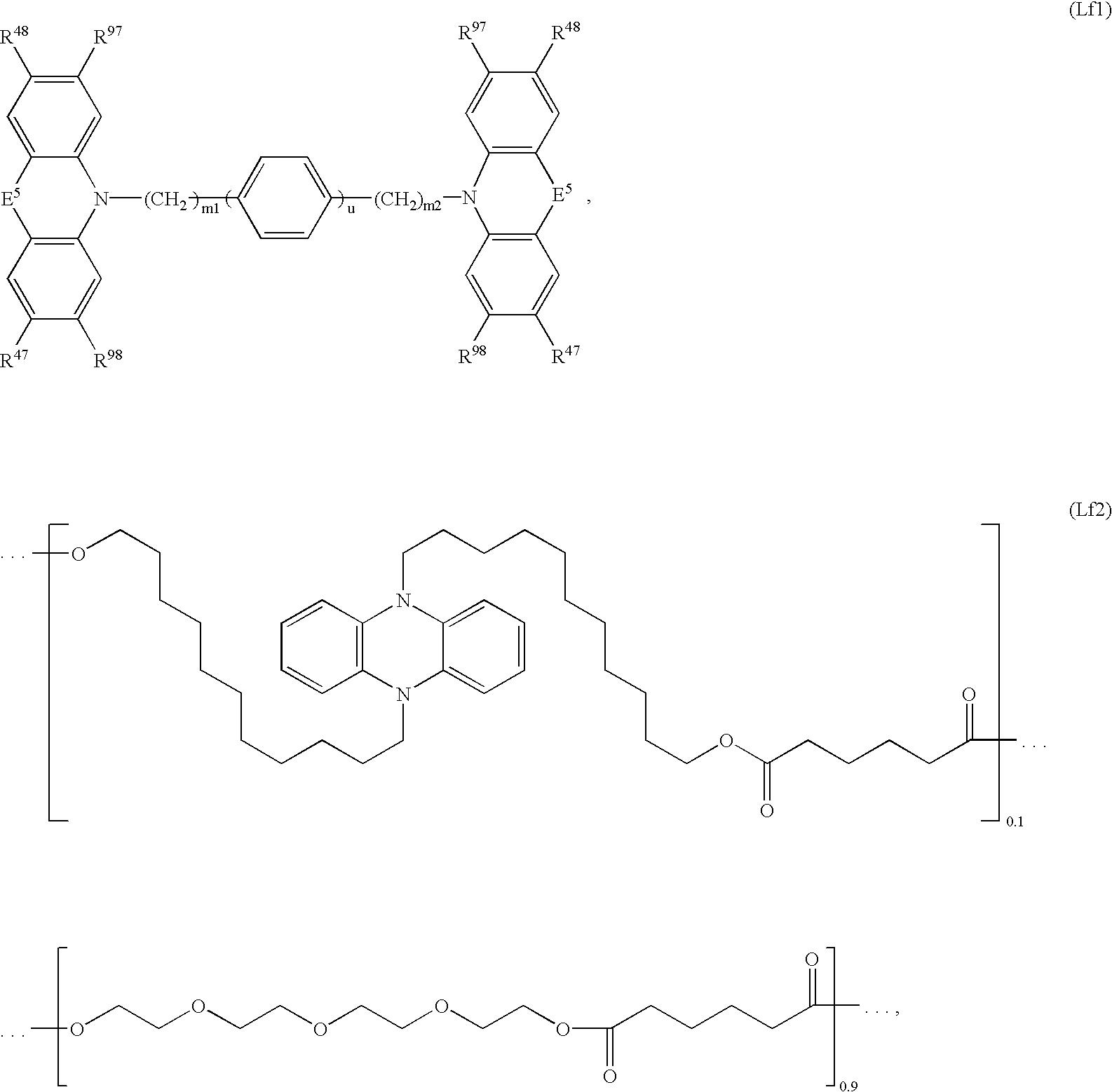 Figure US06509999-20030121-C00014