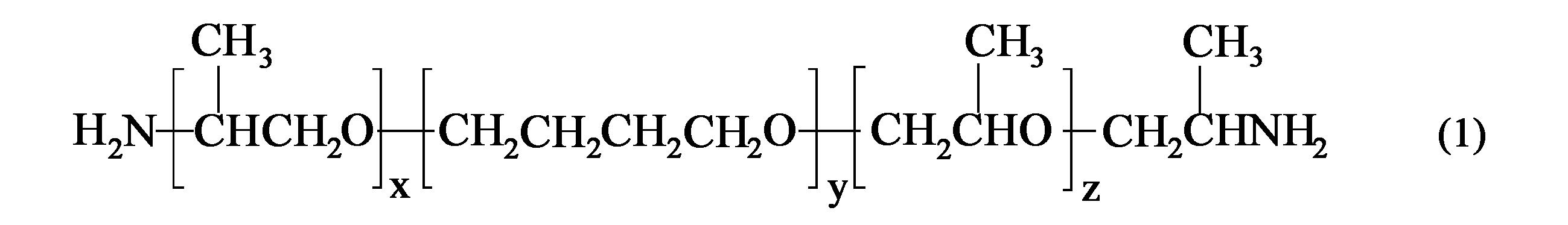 Figure JPOXMLDOC01-appb-C000011