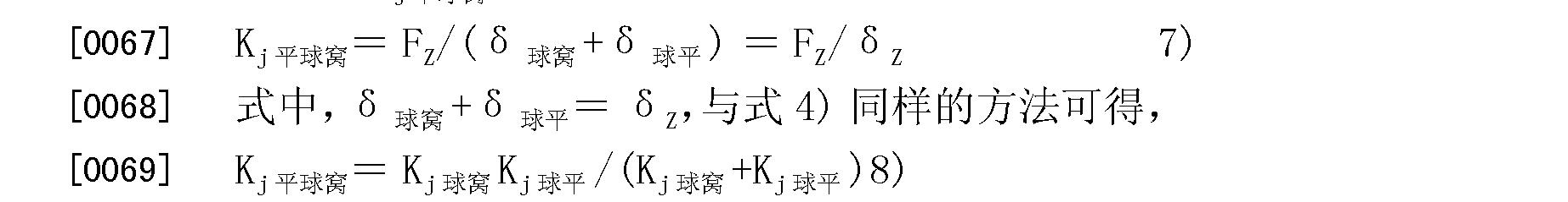 Figure CN102426085BD00092