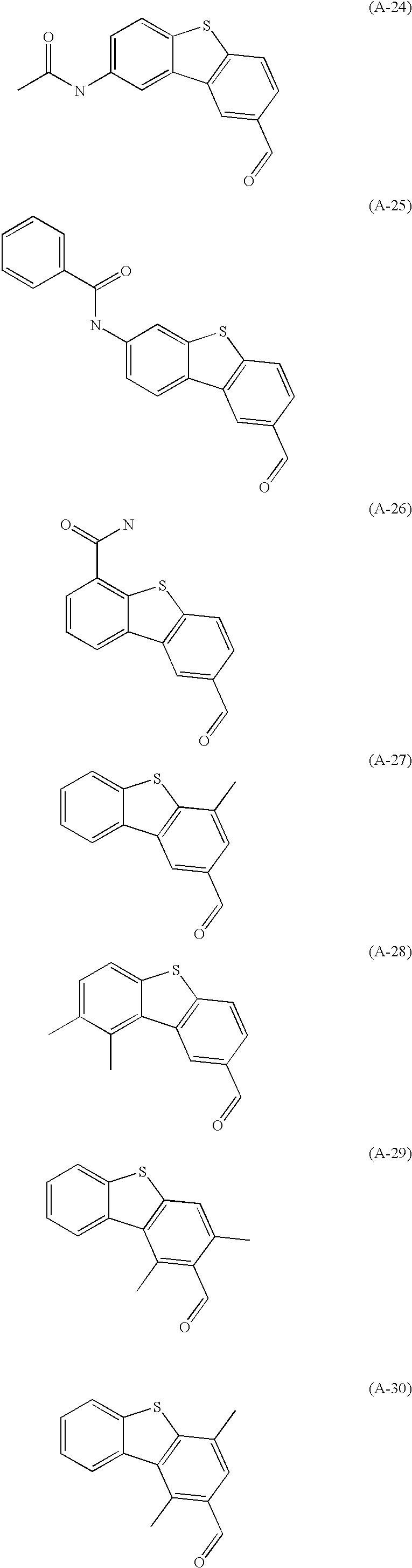Figure US20030203901A1-20031030-C00021