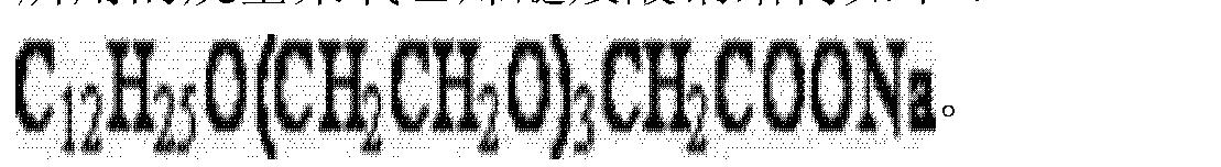 Figure CN102220693BD00051