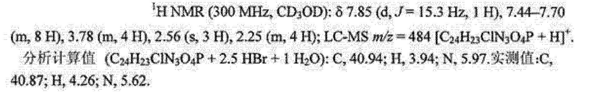 Figure CN102264228AD01034