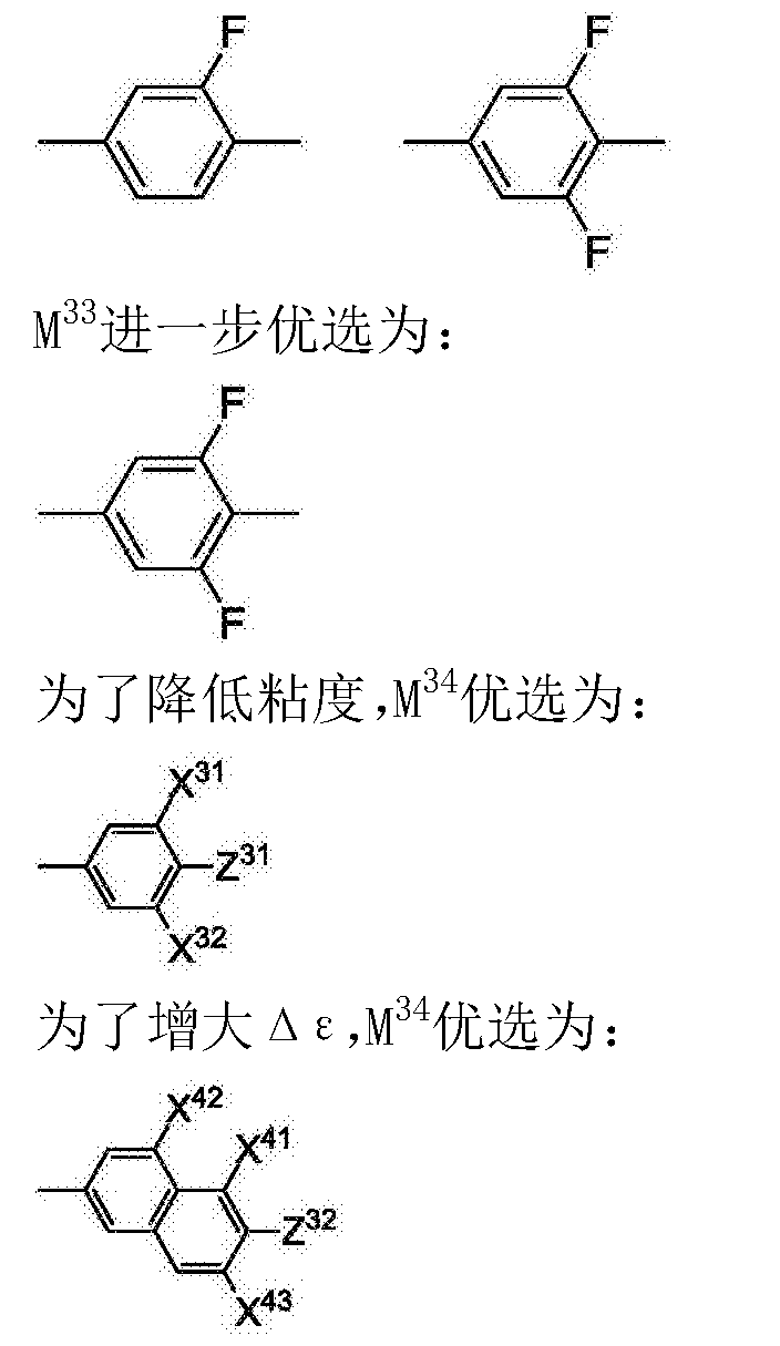 Figure CN105745572AD00181
