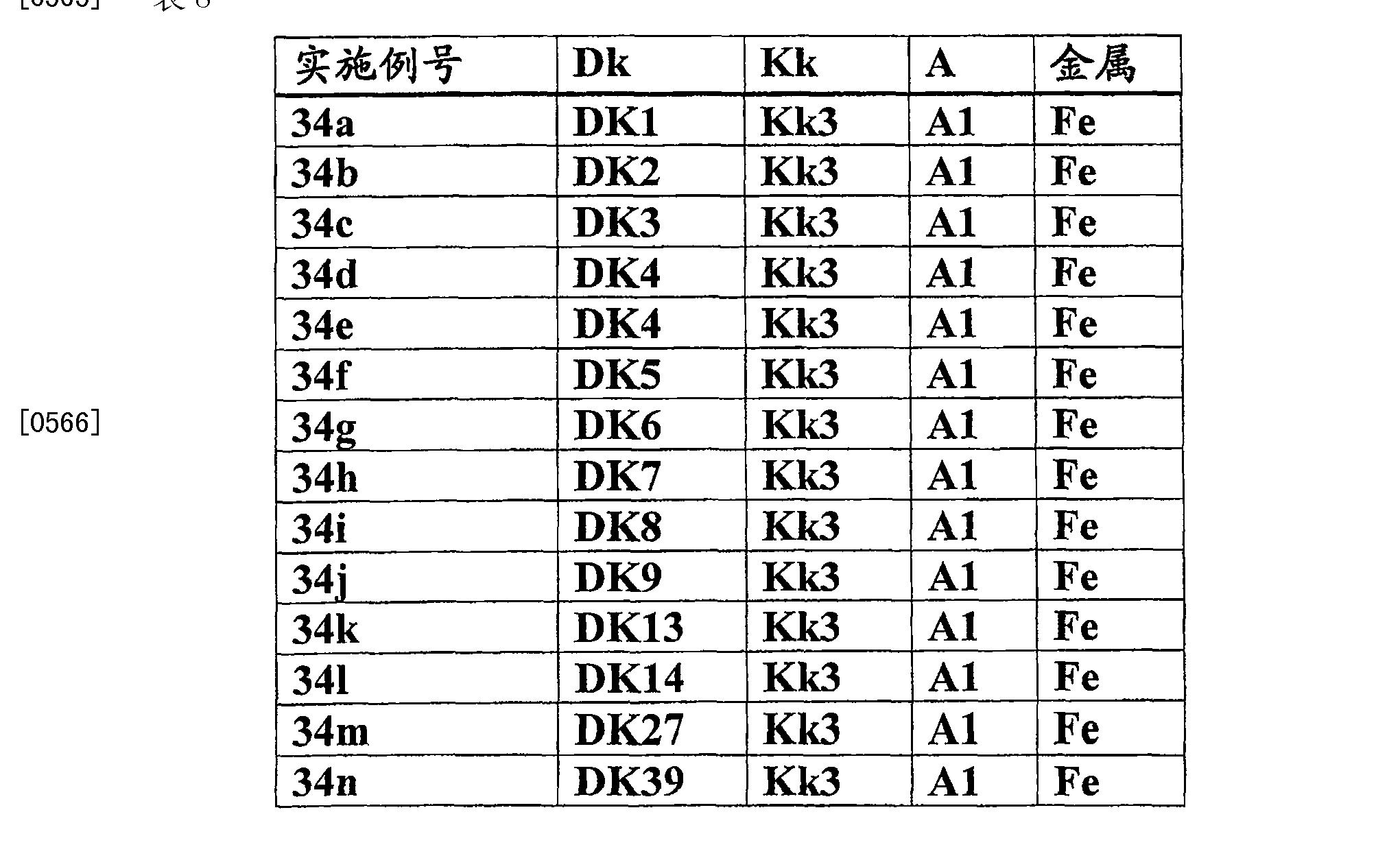 Figure CN101891967BD00692