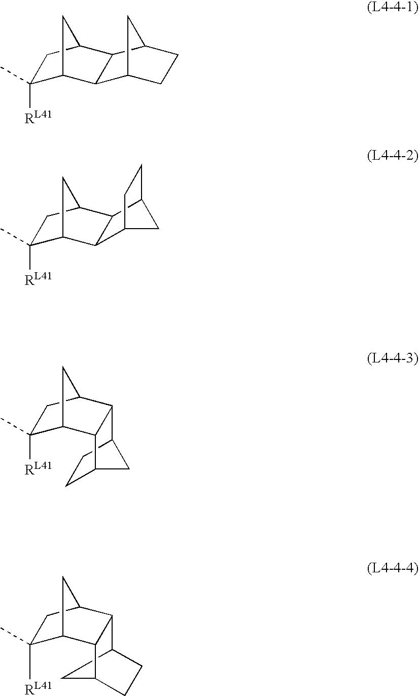 Figure US20090011365A1-20090108-C00033