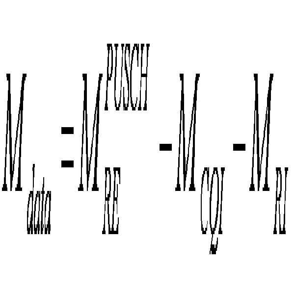 Figure 112009022937950-pat00097