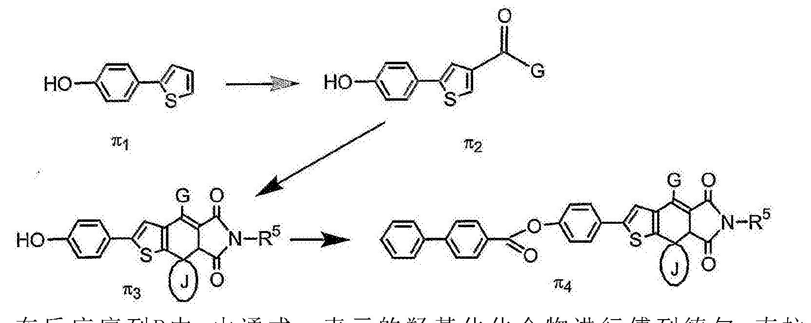 Figure CN105838349AD00981
