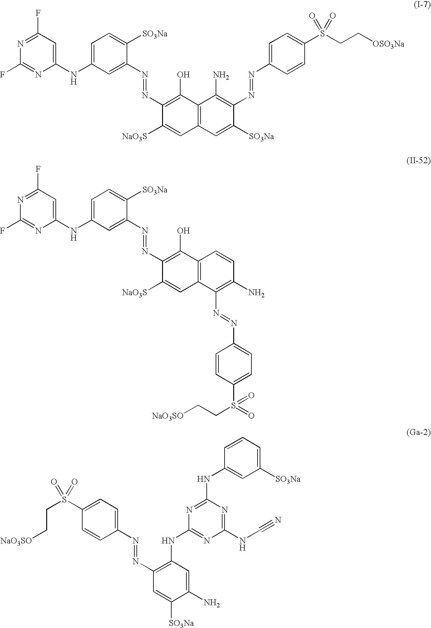 Figure US07708786-20100504-C00252