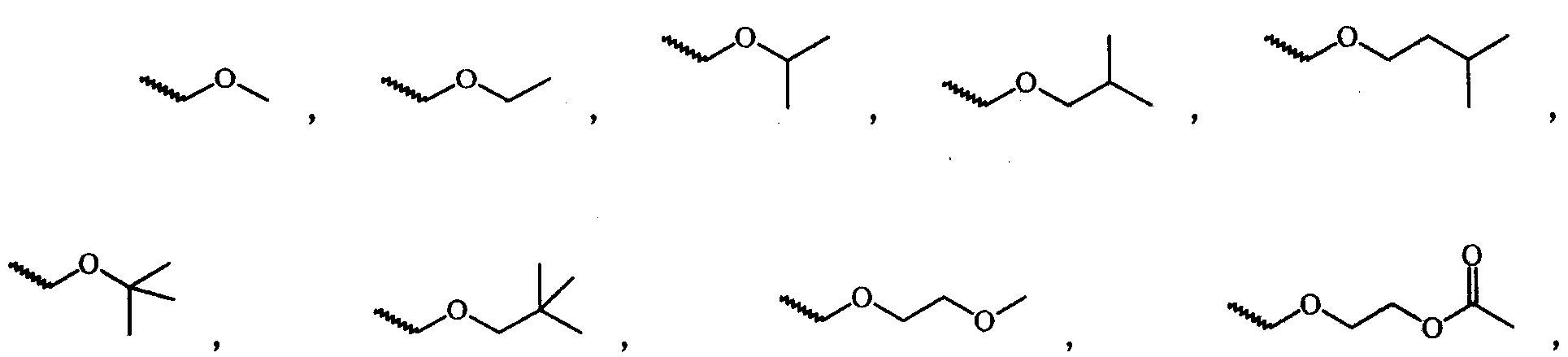 Figure PCTKR2010004969-appb-I000005