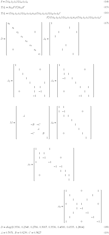Figure US20030202603A1-20031030-M00005
