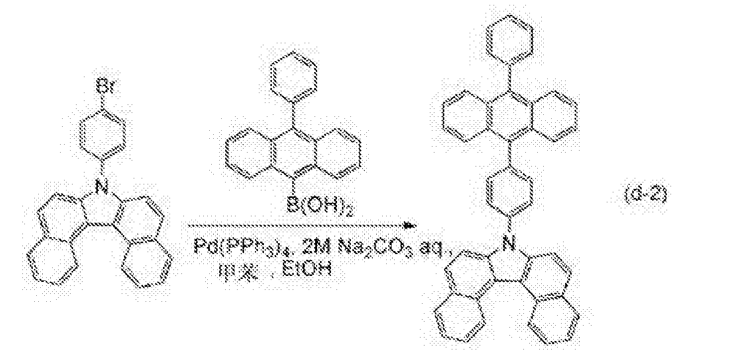 Figure CN106187859AD00612