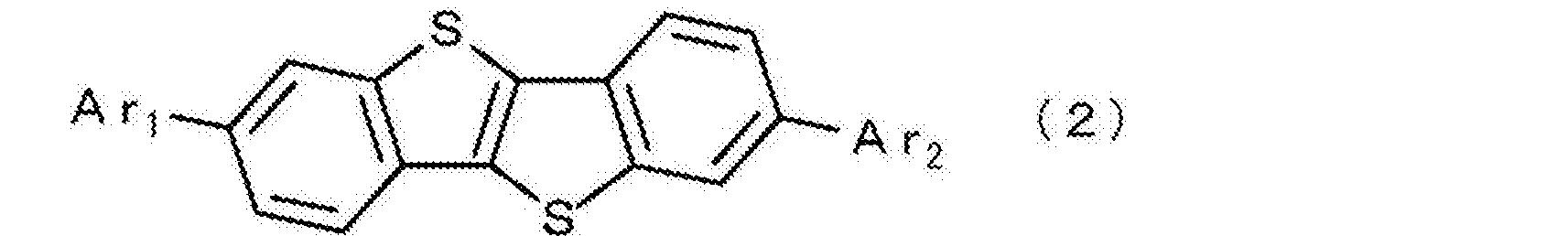 Figure CN107534050AC00022