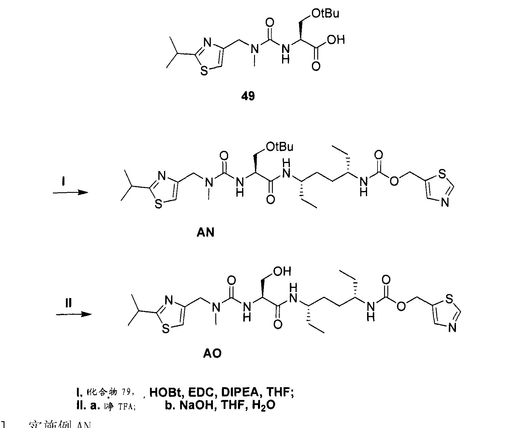 Figure CN101490023BD02081