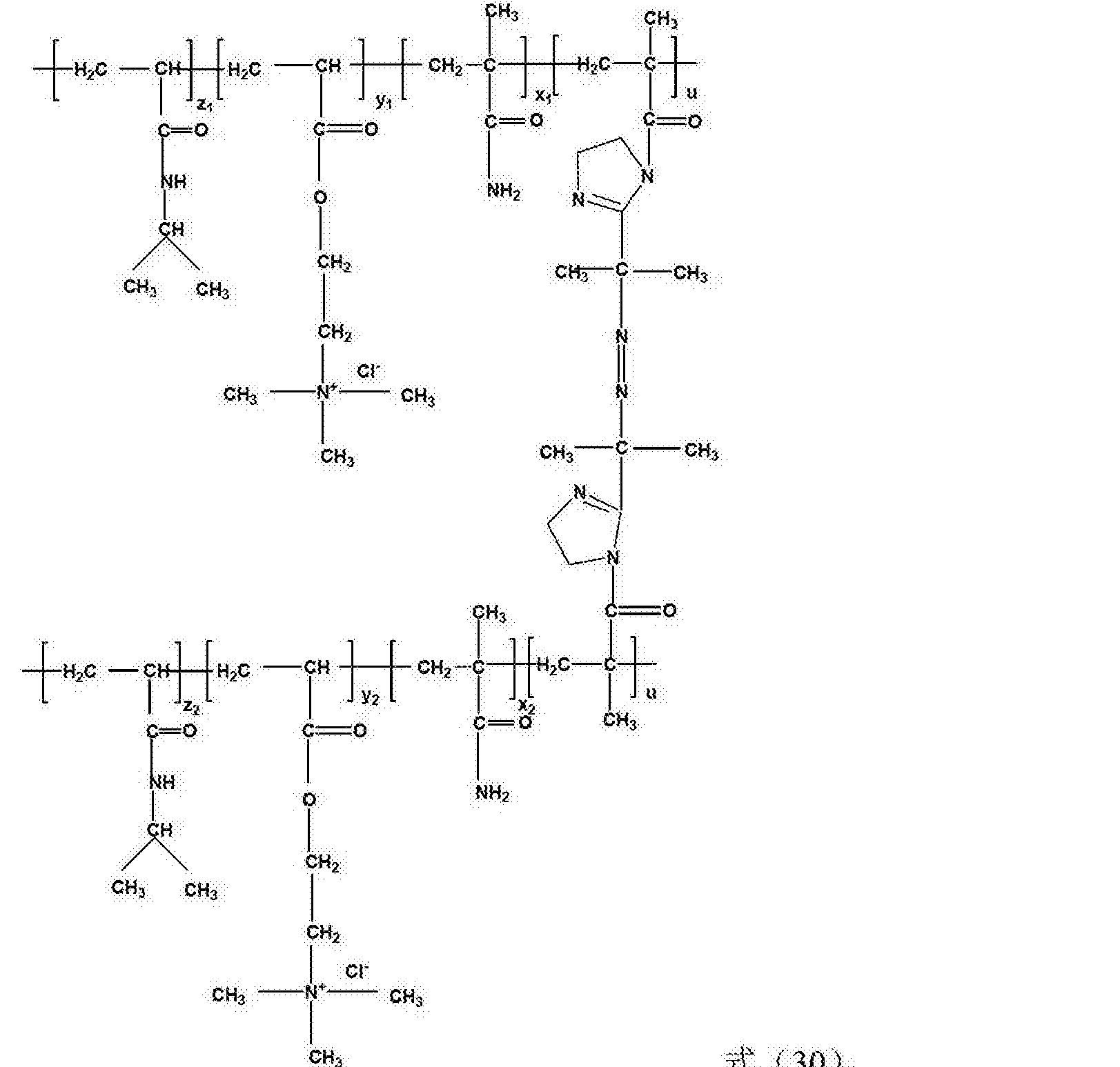 Figure CN104250338BD00231