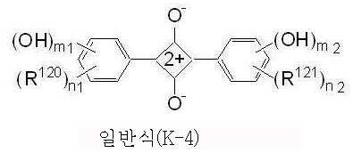 Figure 112014030170437-pct00034