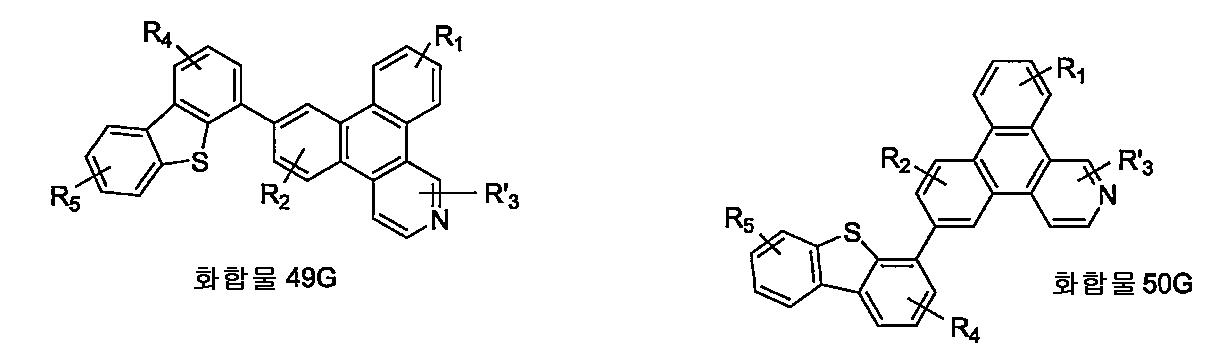 Figure 112011098457278-pct00035