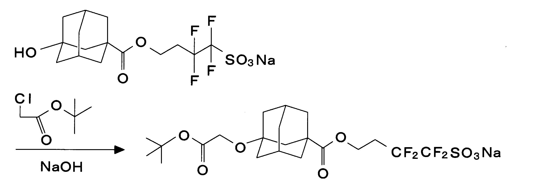 Figure JPOXMLDOC01-appb-C000068