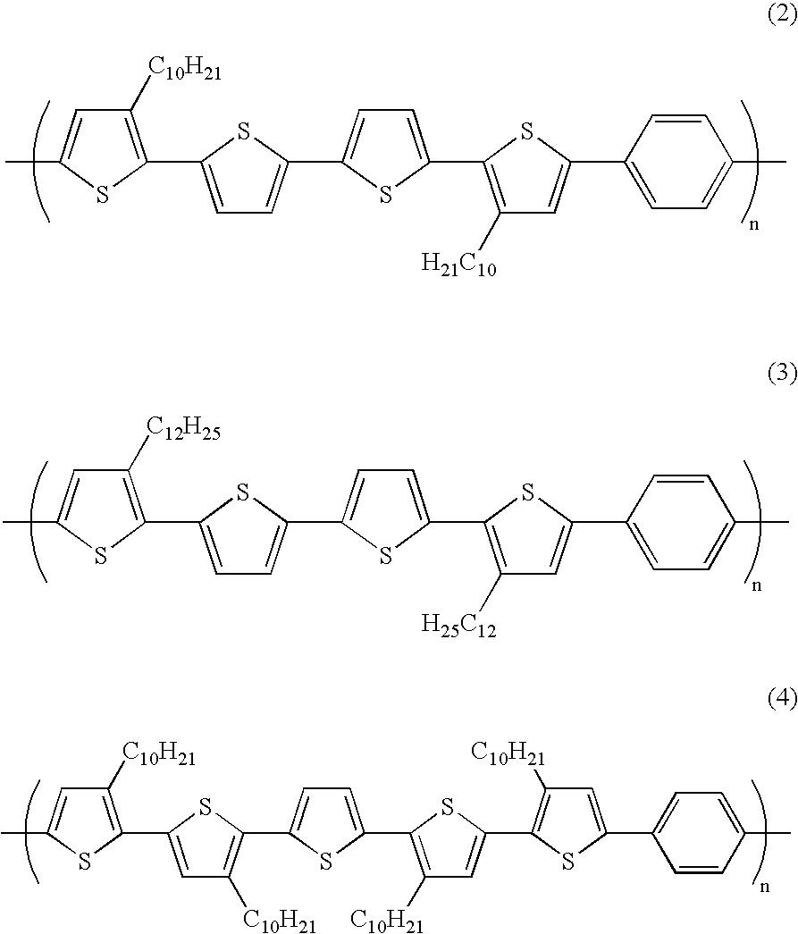 Figure US20030164495A1-20030904-C00023