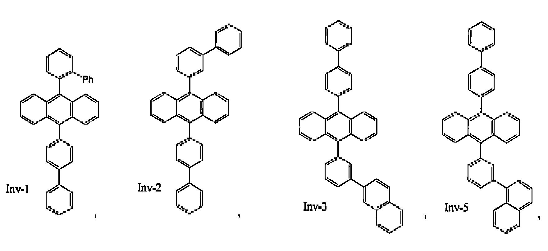 Figure 112011071150077-pct00051
