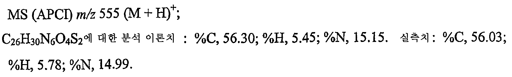 Figure 112006013759285-pct00313