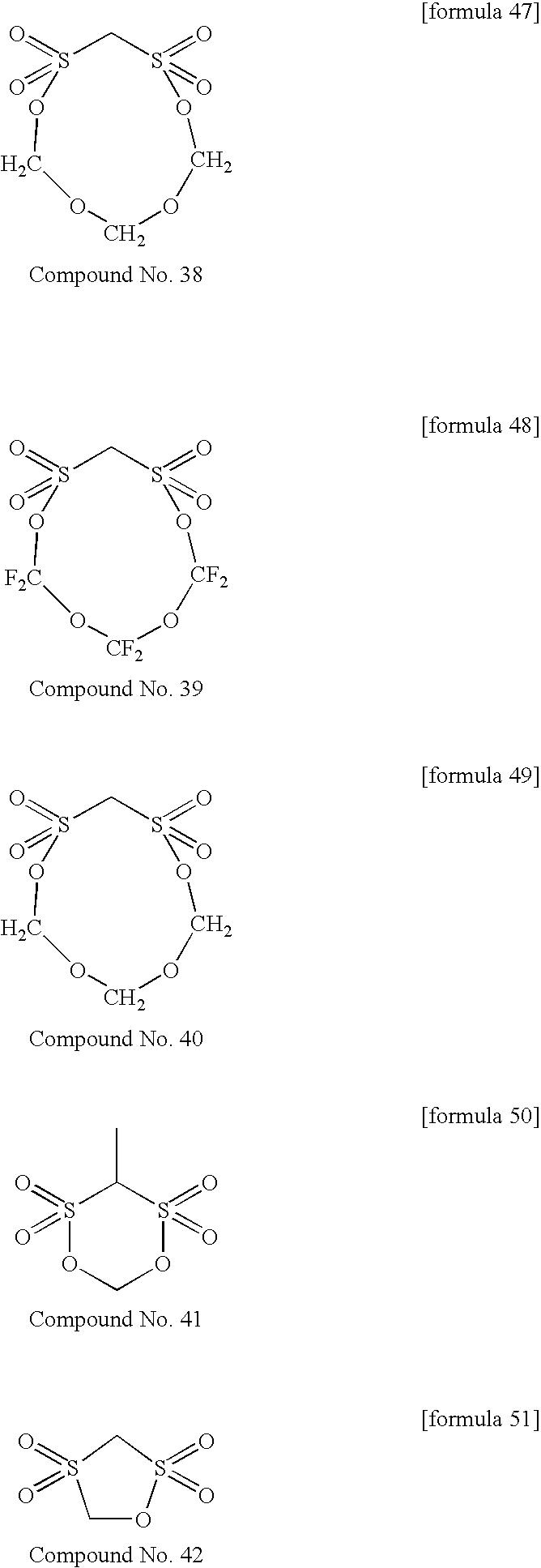 Figure US20060292452A1-20061228-C00013