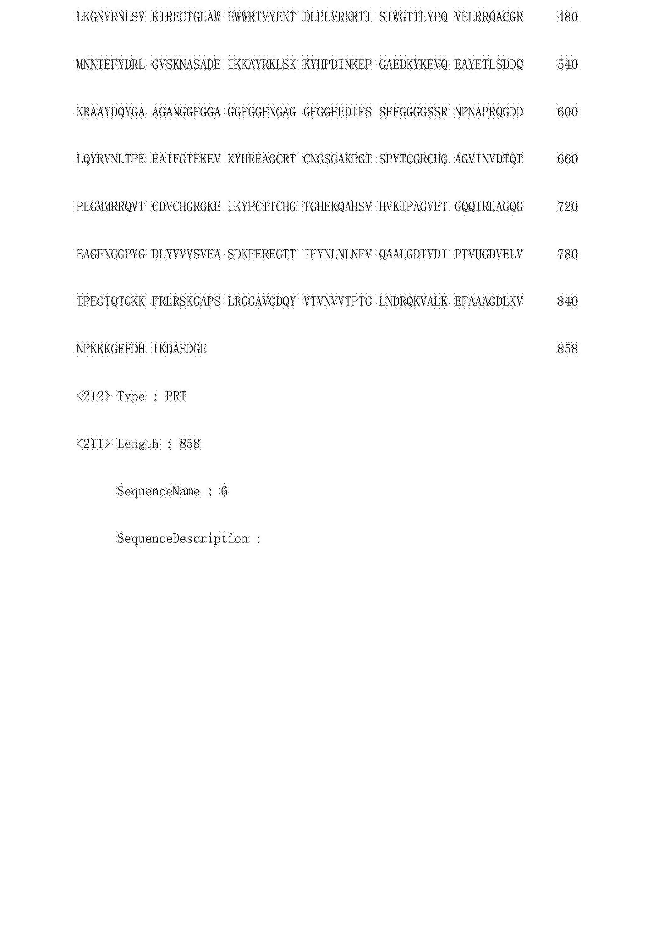 Figure CN103936842BD00221