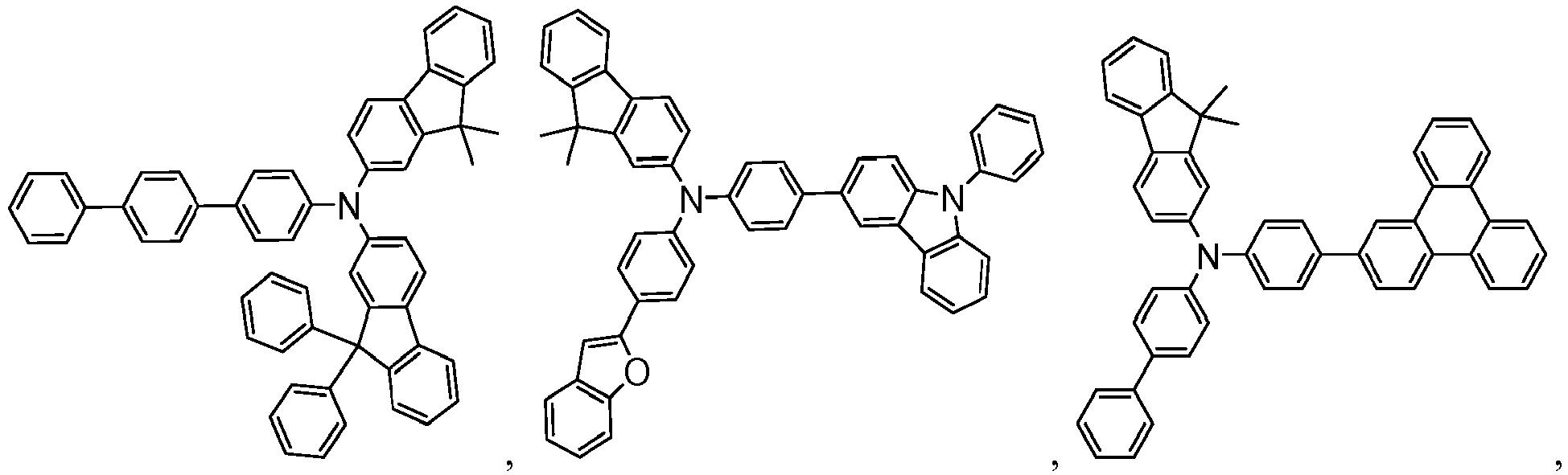 Figure imgb0863