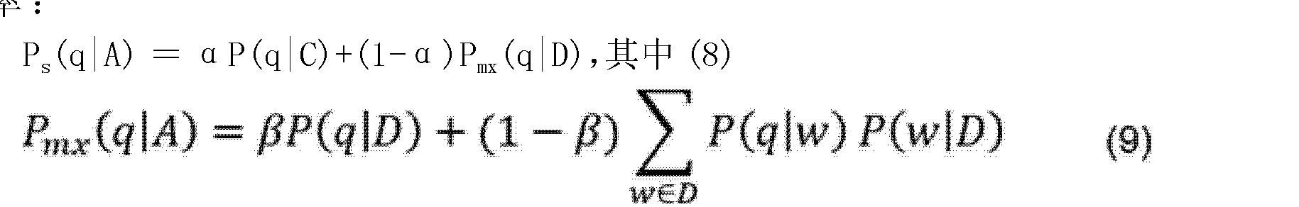 Figure CN103049474AD00094