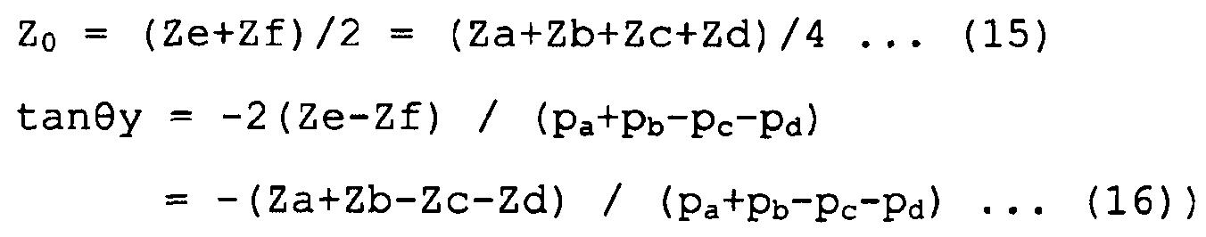 Figure 112009057026755-pct00009