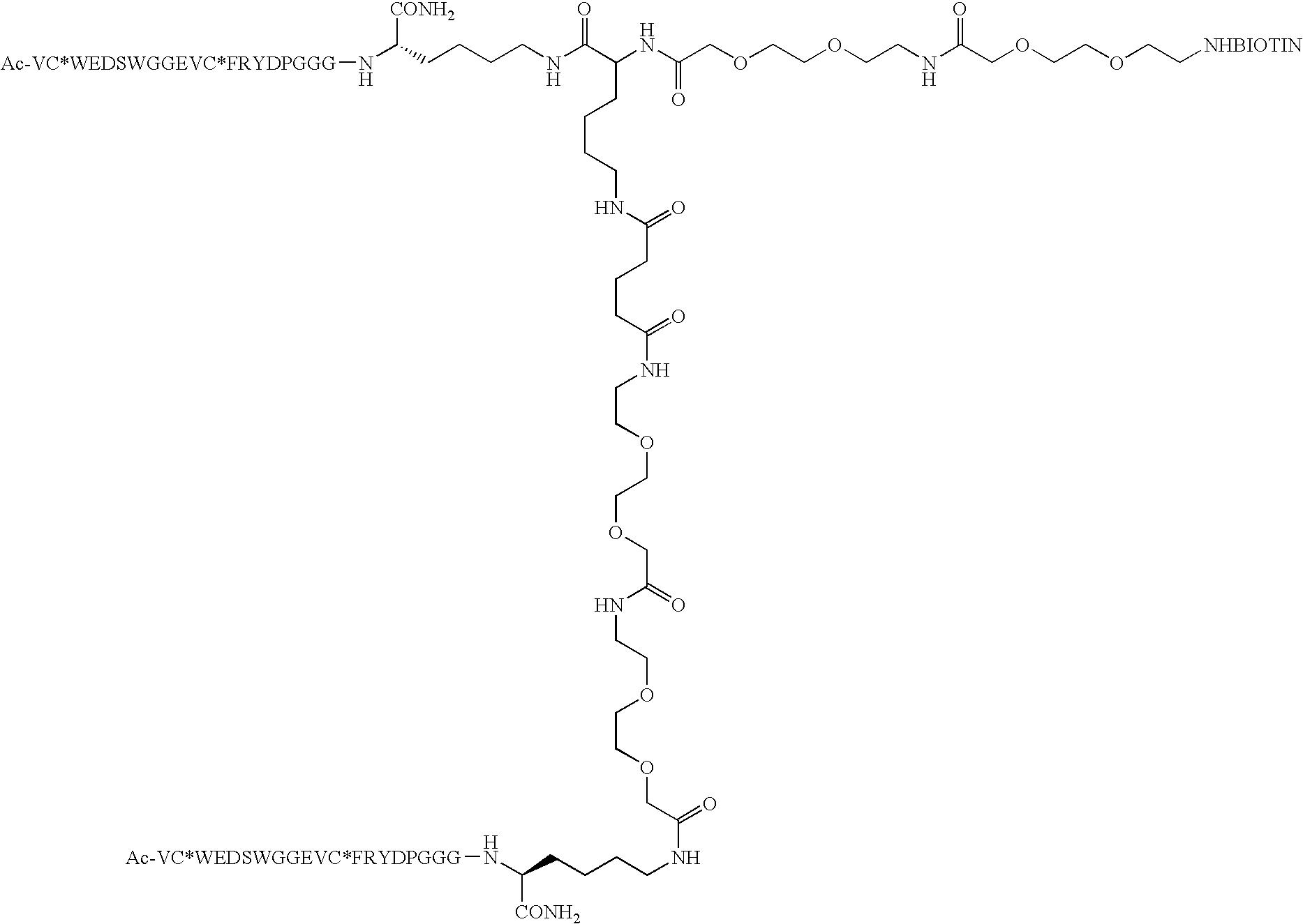 Figure US07666979-20100223-C00021