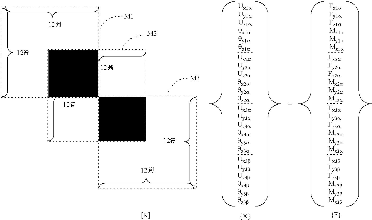 Figure US20050203663A1-20050915-C00001