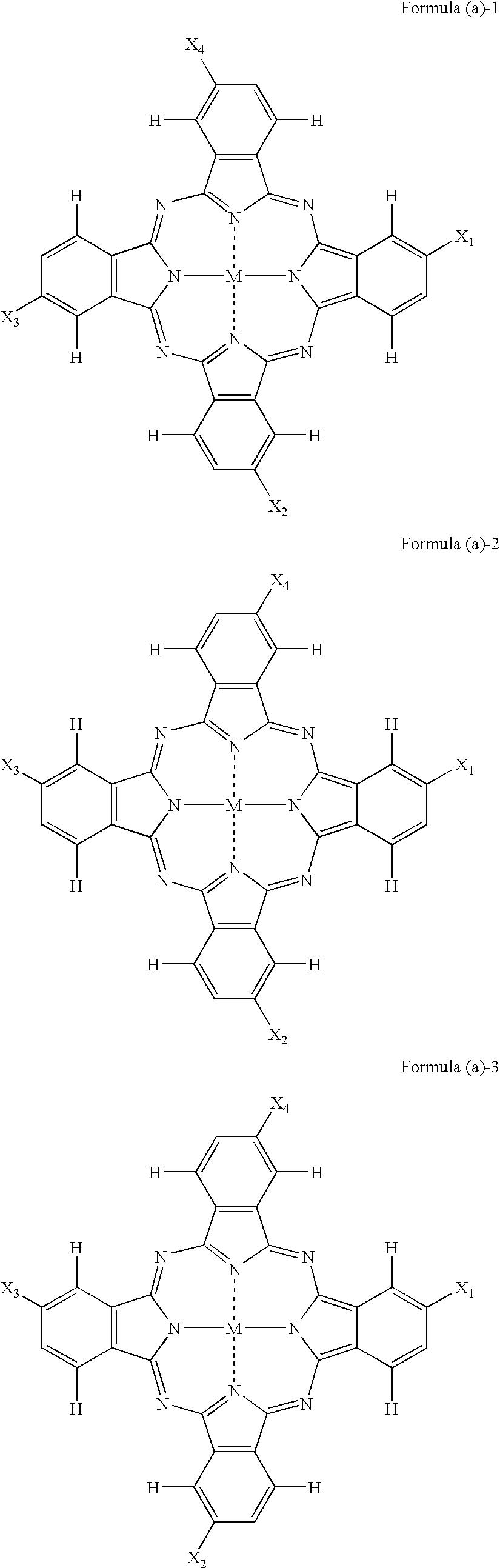 Figure US20040246321A1-20041209-C00007
