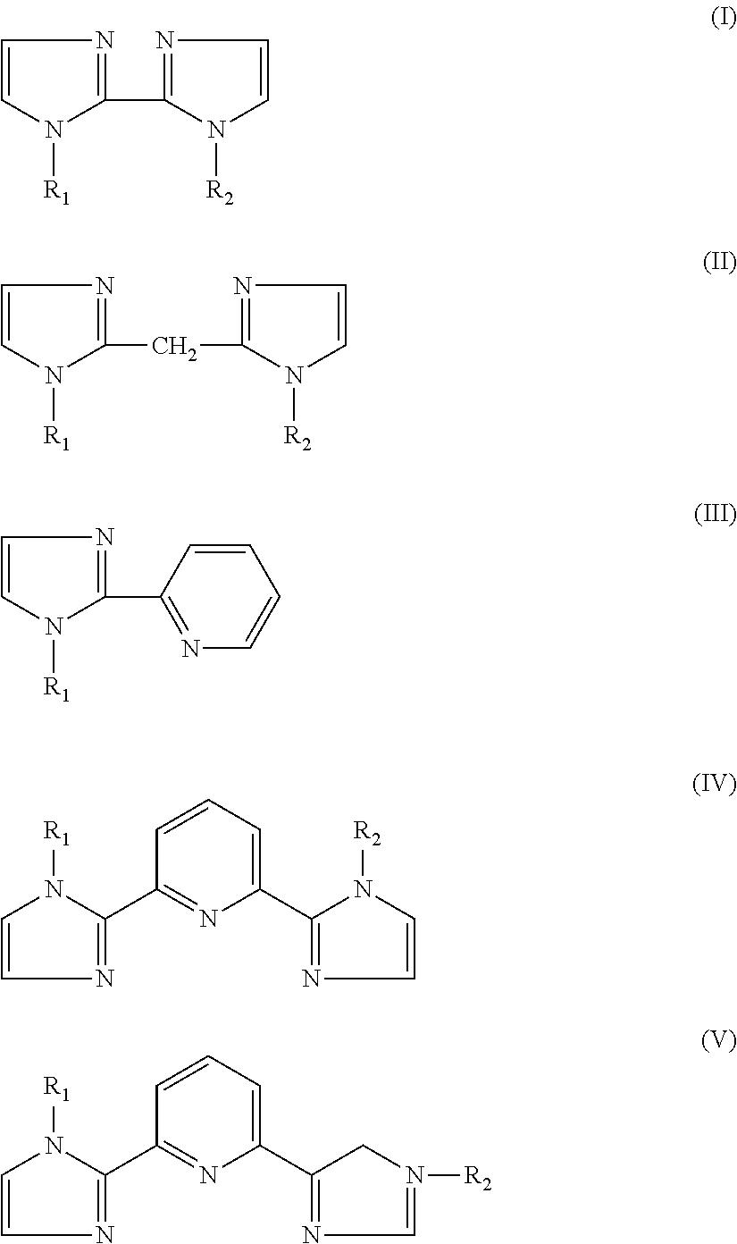Figure US08425758-20130423-C00001