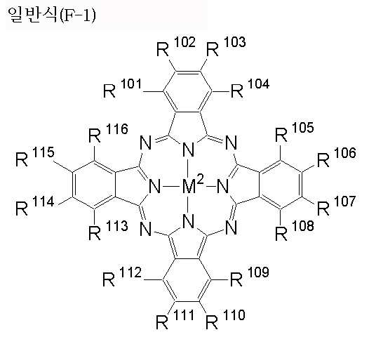 Figure 112014030170437-pct00039
