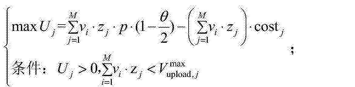Figure CN107590694AC00034