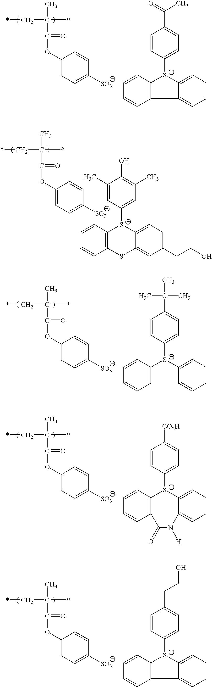 Figure US20100183975A1-20100722-C00070