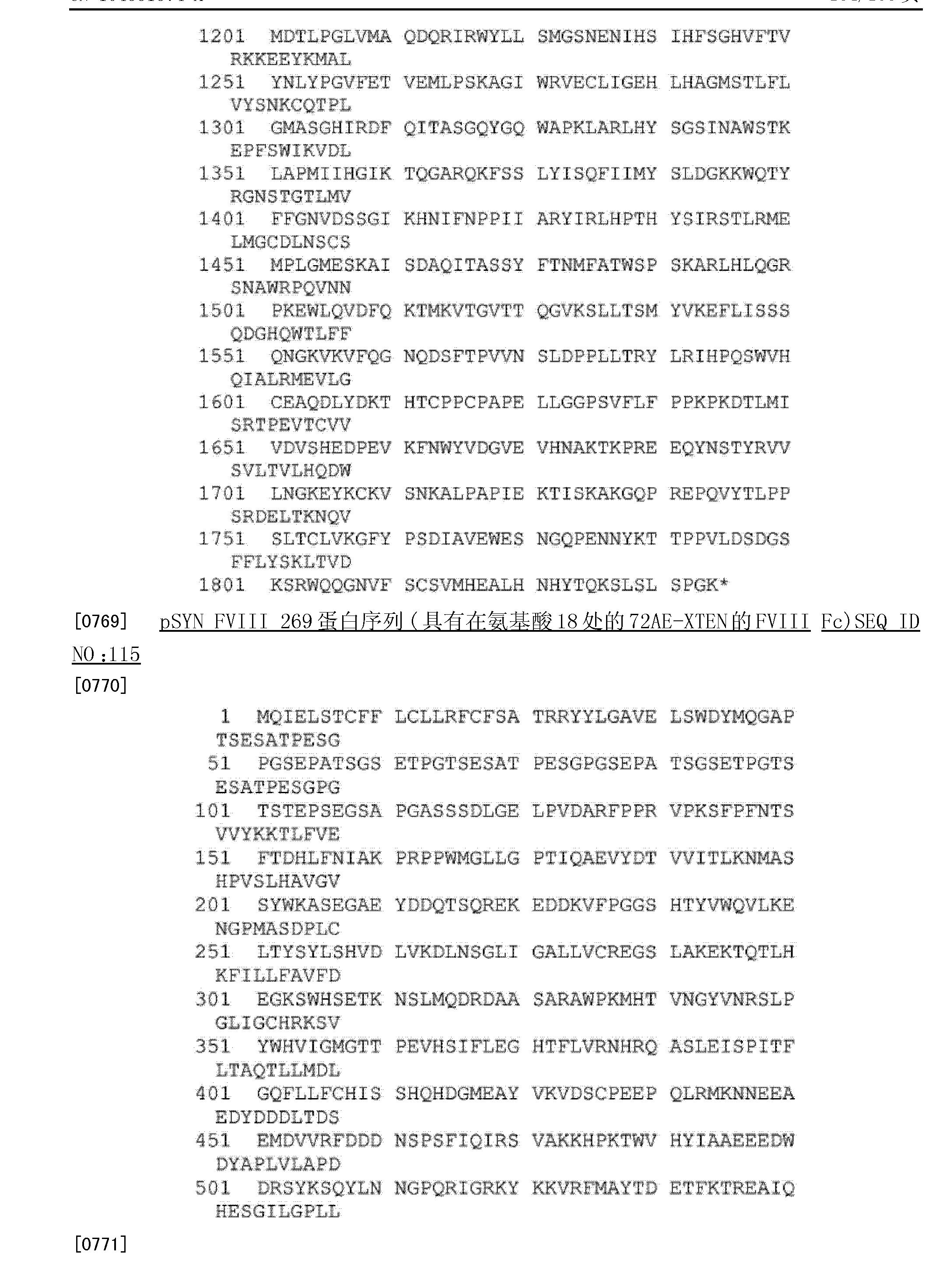Figure CN104661674AD01681