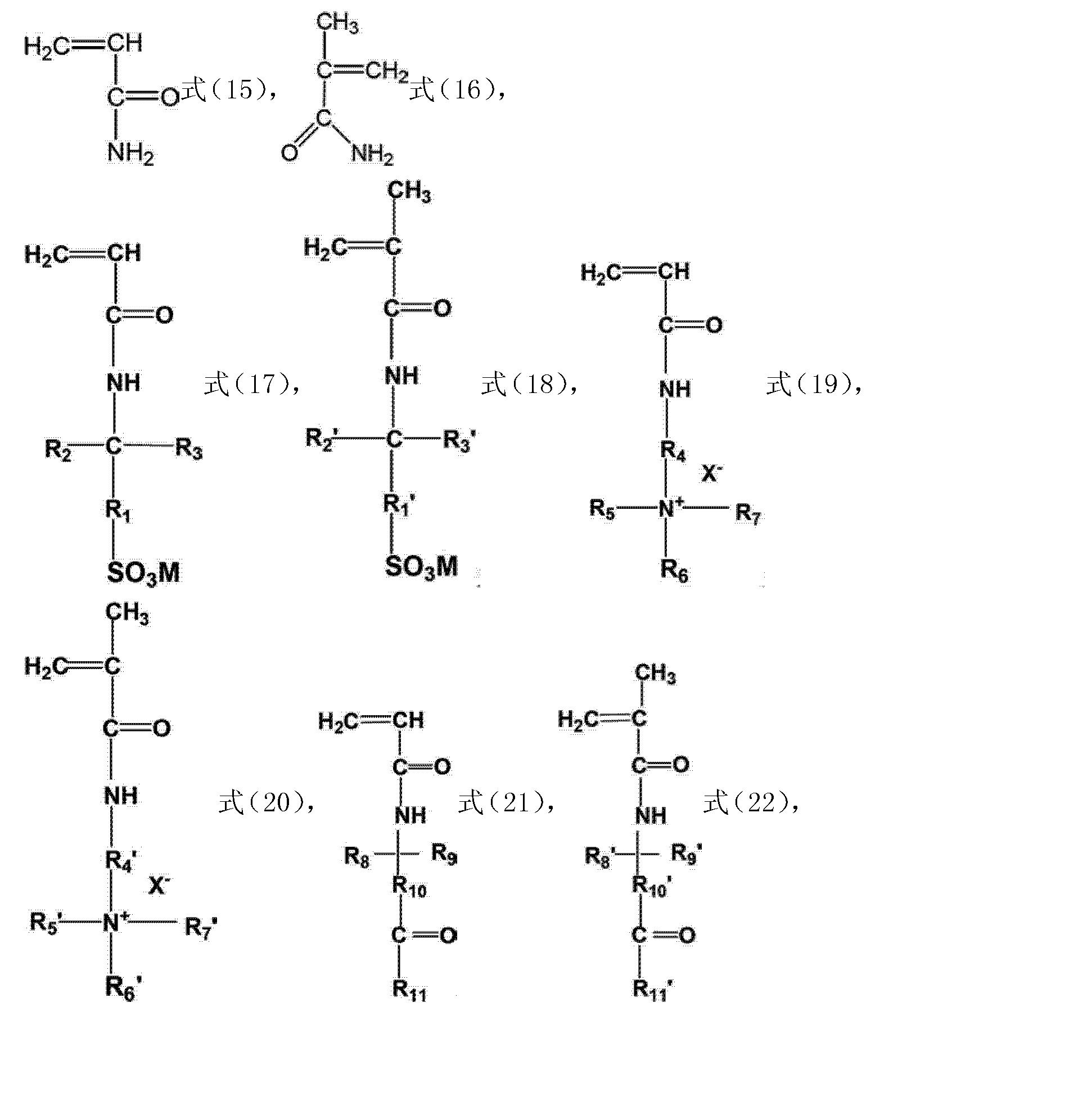 Figure CN103788293AD00161